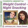 Weight Control - Eliminate Night Snacking MP3
